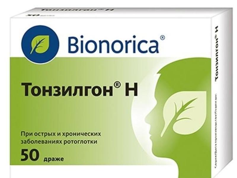Тонзилгон лечит фаригит, тонзиллит, ларингит и служит профилактикой простуд