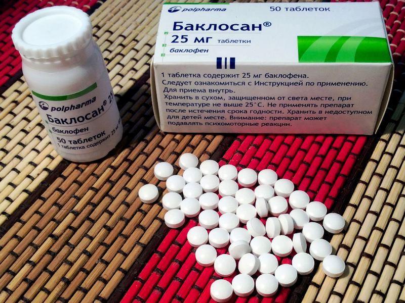 Большая дозировка препарата