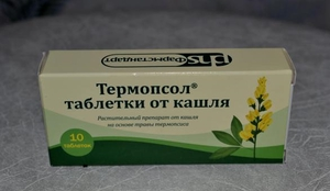 Правила приема таблеток термопсис