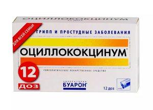 Оциллококцинум при простуде и гриппе