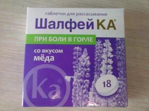 Антибиотики при больном горле