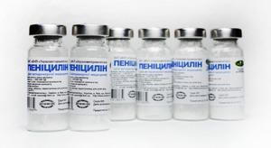 Список пенициллиновых антибиотиков