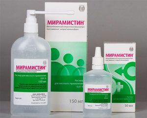 Мирамистин для лечения воспалительного процесса в горле