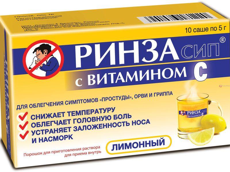 Таблетки от простуды ринза
