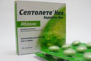 Описание таблеток Септолете для лечения кашля